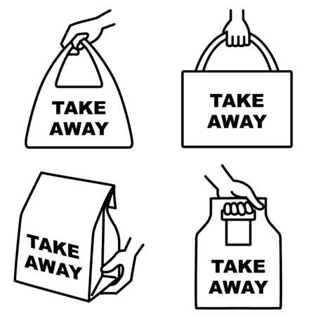 "Illustration set of 4 types of take out food icons ""TAKE AWAY"""