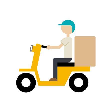 Illustration du service de livraison de nourriture, icône vecteur isolé sur fond blanc (vélo)