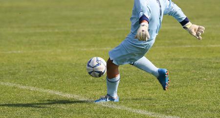 bidding: football soccer Stock Photo
