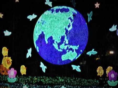 Blue Earth 写真素材