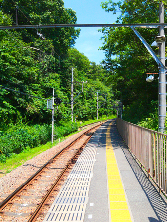 unexplored: secluded station under the blue sky Stock Photo