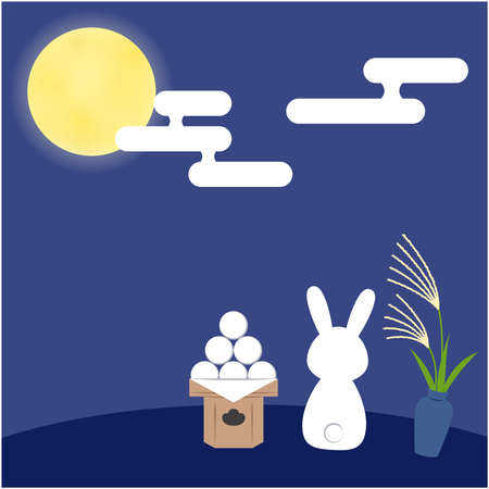 The Rabbit Watching the Moon