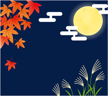 15 Nights_Full Moon, Autumn Leaves and Susuki