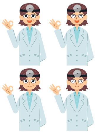 A set of 4 female doctors with a head mirror that will be okay with a smile. Ilustração