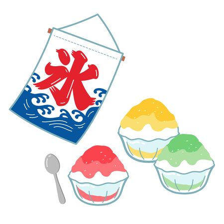 Illustration set of the image of shaved ice. A sign of shaved ice, shaved ice of strawberry flavor, lemon flavor and melon flavor, and a spoon.