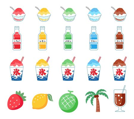 Illustration set of 5 types of syrup-shaved ice. Strawberry flavor, lemon flavor, melon flavor, blue Hawaiian flavor, cola flavor. Vettoriali