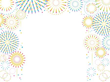 A cute and simple sky frame with refreshing and bright colors that raises fireworks.