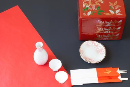 Japanese atmosphere Stock fotó