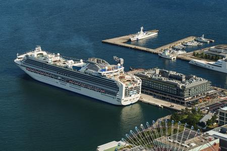 Shinko wharf and passenger ship