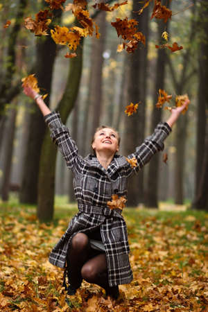 Nice girl at the autumn park Stock Photo - 3730456
