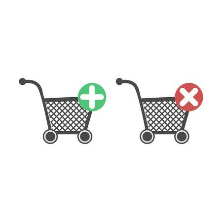 Shopping Cart Icon, flat design best icon