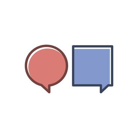 message icon great for any use. Vector EPS10. Illustration