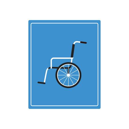 Wheelchair icon. Flat design. Medical icon.Vector illustration on white background.