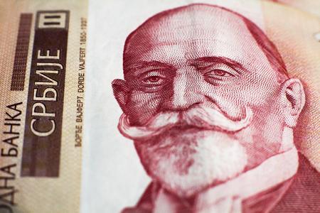 thousand: Georg Weifert, Thousand dinar Stock Photo