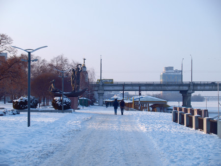 right bank: Dnepropetrovsk,embankment of the right Bank of the Dnieper river,city centre. Stock Photo