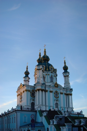 andrew: Kiev The Saint Andrew Church