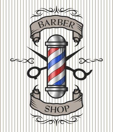 Holičství znak. Barber pole, nůžky a stuhou pro text ve starém stylu vintage. Varianta v barvě.
