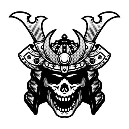 Cráneo de samurai. Casco de guerrero en estilo blanco y negro. Ilustración de vector.