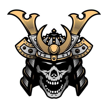 Samurai skull art. Warrior helmet Illustration