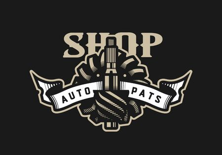 Auto parts store, car logo emblem on a dark background. Vector illustration