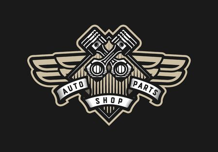 Auto parts store, car logo emblem on a dark background Vector illustration