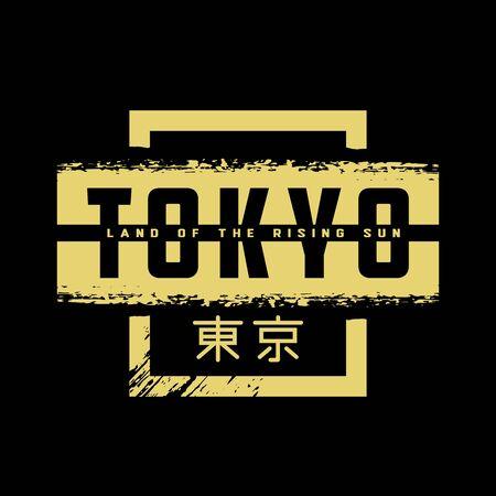 Tokyo, grange style emblem, t-shirt print design on a dark background. Vector illustration.