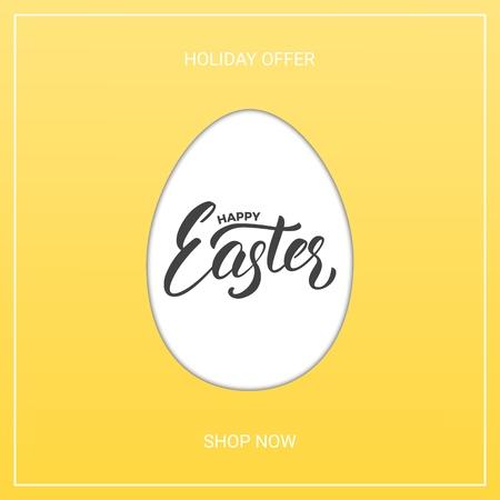 Paper cut egg with Easter lettering. Easter sale banner template Illustration
