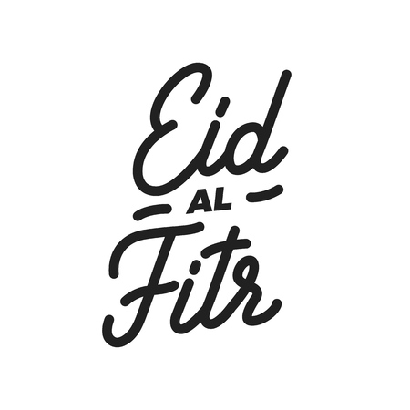 Eid al-Fitr. Muslim holiday lettering design for the end of Ramadan holy month. Feast of Breaking the Fast card.