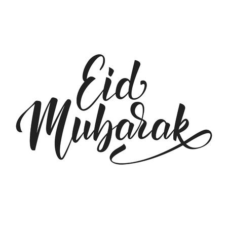 Eid Mubarak. Muslim holiday congratulations lettering design. Ramadan holiday card.