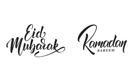 Ramadan. Script lettering design for Ramadan celebration Illustration