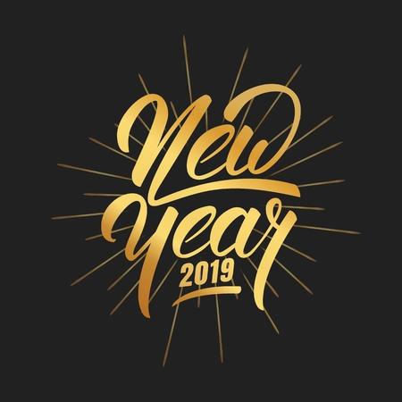 Happy New Year Logo 2019 19