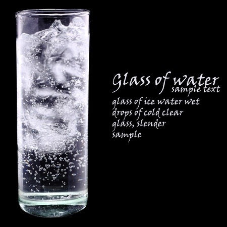 glass of cold water on black Stock Photo - 13420257