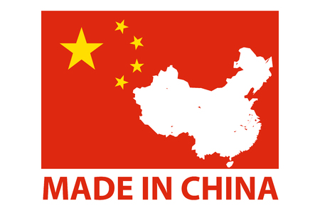Made in China quality stamp. Vector illustration