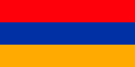 Armenia vector flag. Yerevan Illustration