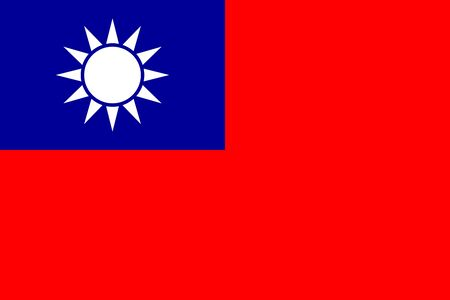 Taiwan vector flag. The flag of the Republic of China. Taipei Ilustração