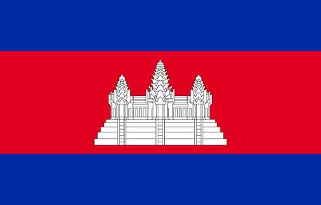 Vector flag of Cambodia. Eps 10 Vector illustration. Cambodian flag. Phnom Penh
