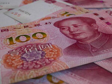 Money of China. Renminbi, yuan. One hundred Renminbi background. Made in China