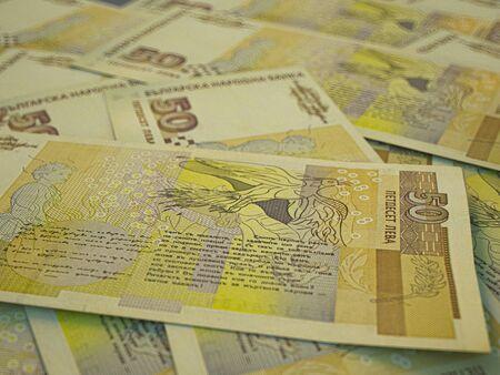 Money of Bulgaria. Bulgarian banknotes background Stockfoto