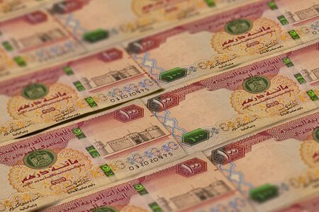 United Arab Emirates Dirham banknotes background. UAE Dirhams pattern. 100 dirhamss, Zayed