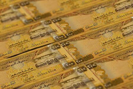 United Arab Emirates Dirham banknotes background. UAE Dirhams pattern. 200 dirhams