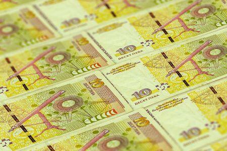 BGN. Money of Bulgaria. Bulgarian banknotes background. Sofia