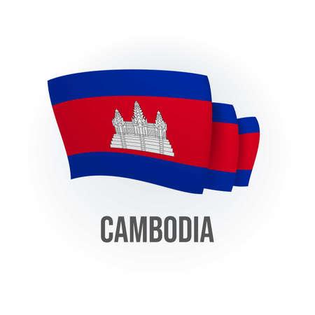 Vector flag of Cambodia. Cambodian waving flag. Vector illustration. 矢量图像