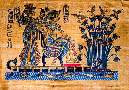 anubis: Papyrus with elements of egyptian ancient history