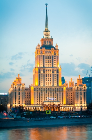 Moscow hotel Ukraina in night