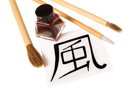 A set of different calligraphy items  photo