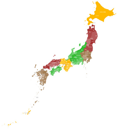 kobe: A large, detailed map of Japan with all regions and main cities