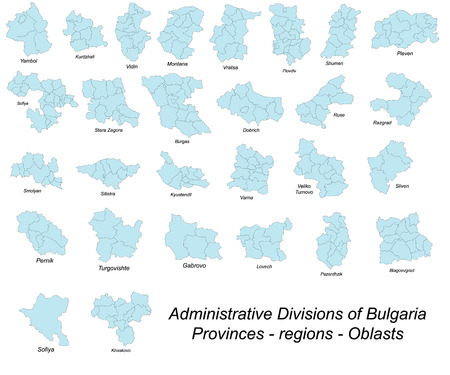 Large and detailed maps of all Bulgarian administrative divisons, regions and oblasts.