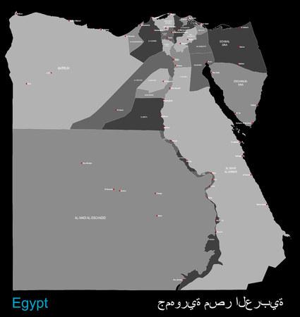Grande carte détaillée de l'état d'Égypte. Vecteurs