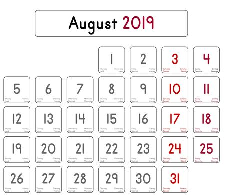 Detailed daily calendar of the month of August 2019 Ilustração