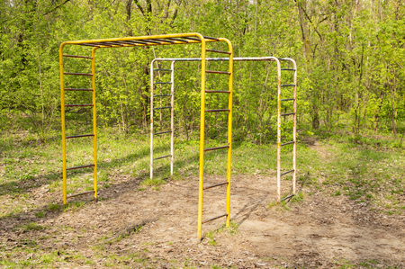 Sports ground with horizontal bars in a city park - health Reklamní fotografie